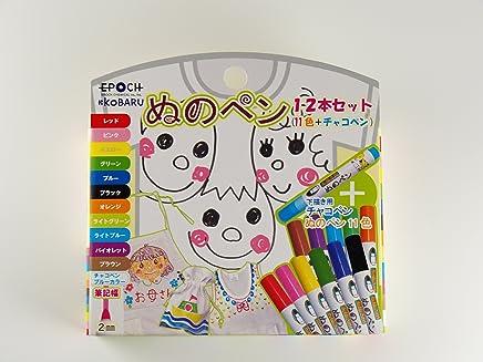ぬのペン12本セット FMS-1300