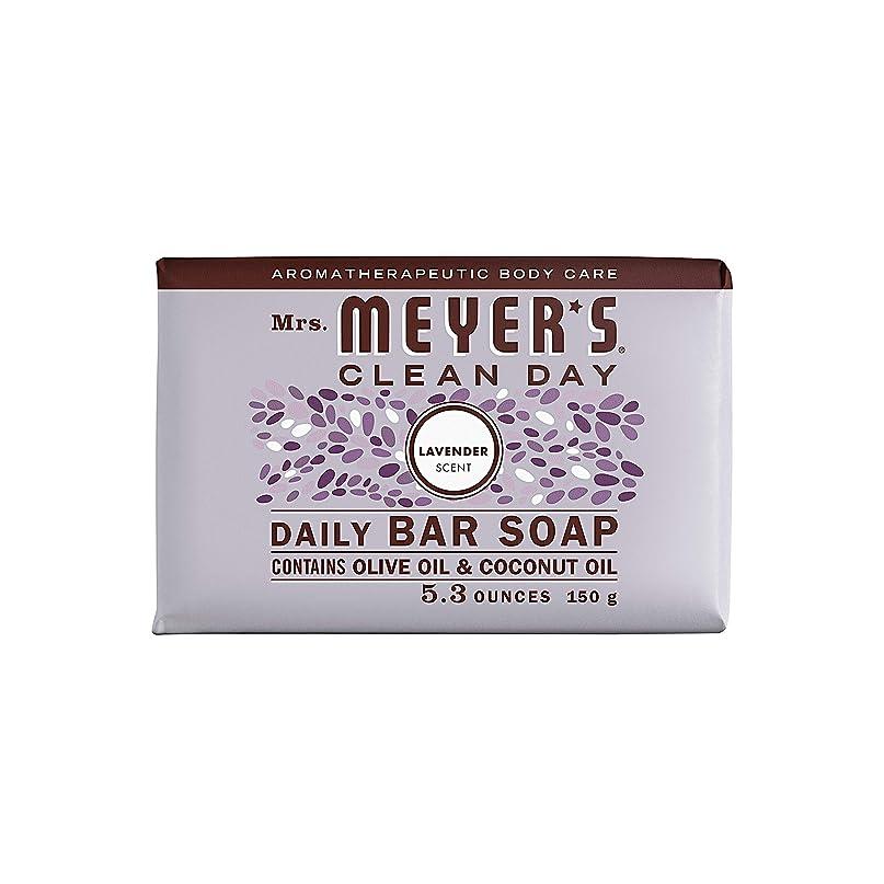 考えた賃金野心的Bar Soap - Lavender - 5.3 oz - Case of 12 by Mrs. Meyer's