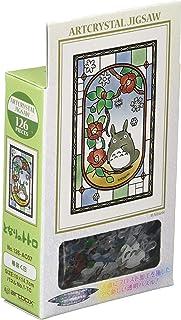 Ensky My Neighbor Totoro - Blooming Camellia Art Crystal Jigsaw Puzzle (126 Piece)