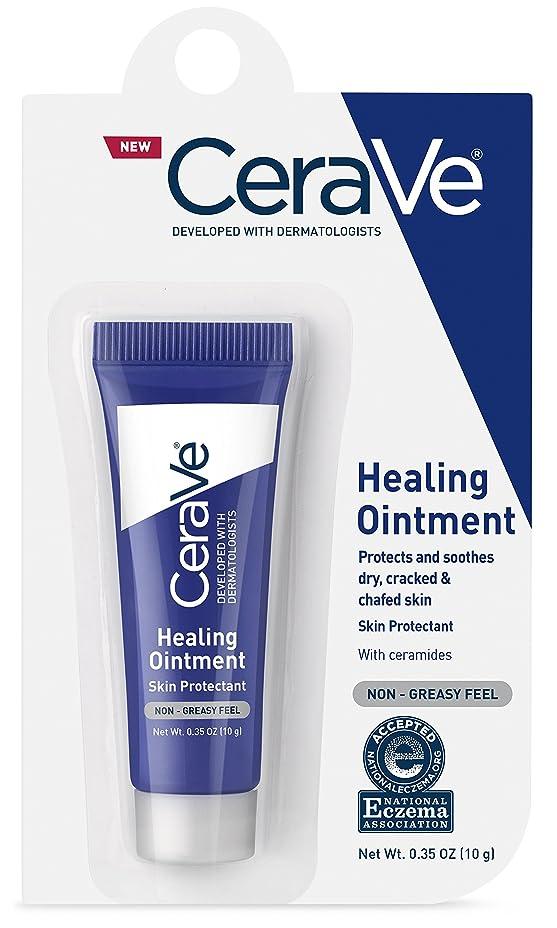 レイア金属魅惑的なセラヴィ ヒーリングオイントメント 0.35オンス CeraVe Healing Ointment for Dry and Chafed Skin, Non-Greasy Feel - .35oz