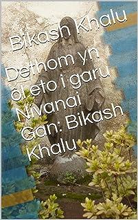 Dethom yn ôl eto i garu Nivanai Gan: Bikash Khalu (Welsh Edition)