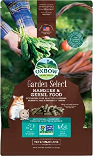 Oxbow Fortified Nutrition