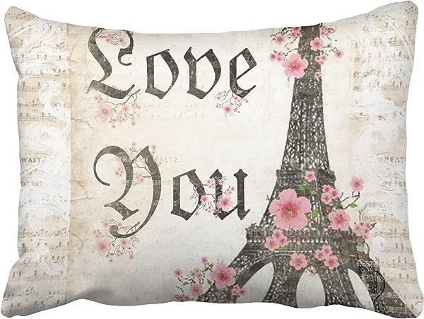 Capsceoll 爱你浪漫巴黎粉色樱花装饰扔枕头套月 X 26 英寸的家居装饰枕套拉链式枕头套靠垫带字的书迷虫沙发