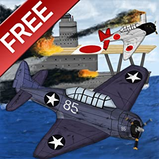 Fighter Pilot: The Pacific War Trial
