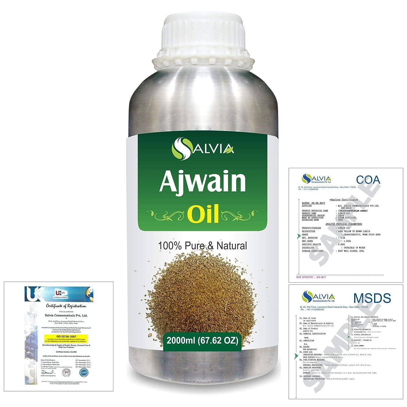 プラカード許す追い出すAjwain(Trachyspermumammi) 100% Natural Pure Essential Oil 2000ml/67 fl.oz.