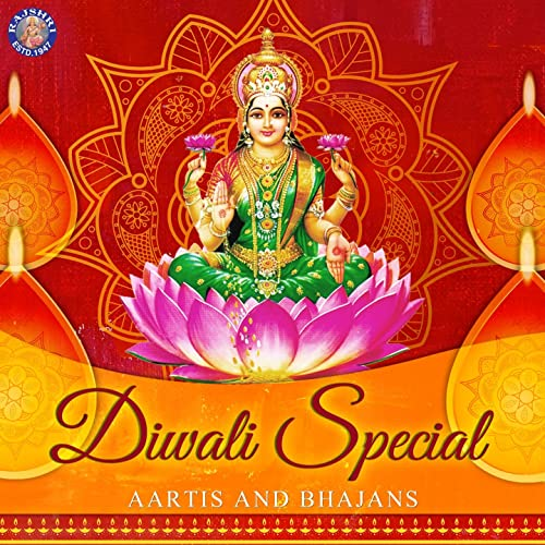 Jai Ambe Gauri (Durga Maa Aarti) By Sanjivani Bhelande On