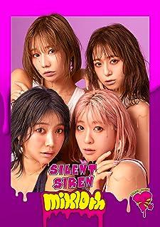 mix10th(初回生産限定盤)(DVD付)(特典:メガジャケ付) SILENT SIREN