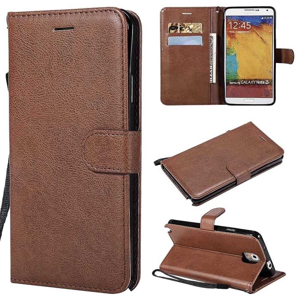 導出反逆誘導Galaxy Note 3 ケース手帳型 OMATENTI レザー 革 薄型 手帳型カバー カード入れ スタンド機能 サムスン Galaxy Note 3 おしゃれ 手帳ケース (1-ブラウン)