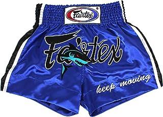 Fairtex Muay Thai Boxing Shorts Red Black White Size S M L Xl Xxl