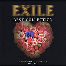 Exile Best Collection