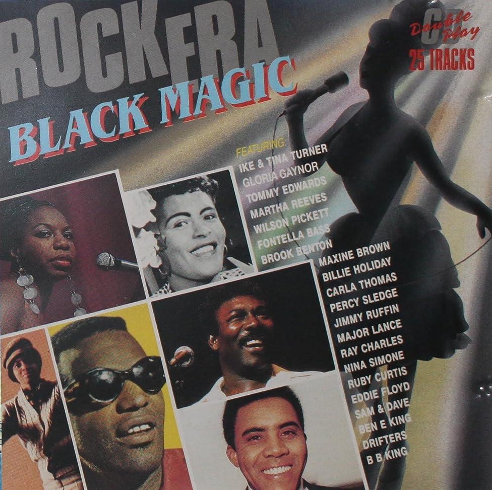 Percy Sledge, Martha Reeves, Fontella Bass, Wilson Pickett..