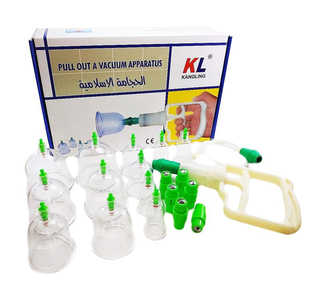 ボクシングリスナー願う12 Cups Therapy Sets With Pump Vacuum, Pipe & Magnetic Acupunture Multifunctional Vacuum Cupping Body Massager Islamic Hijama Nabawi ChineseTreatment Suction