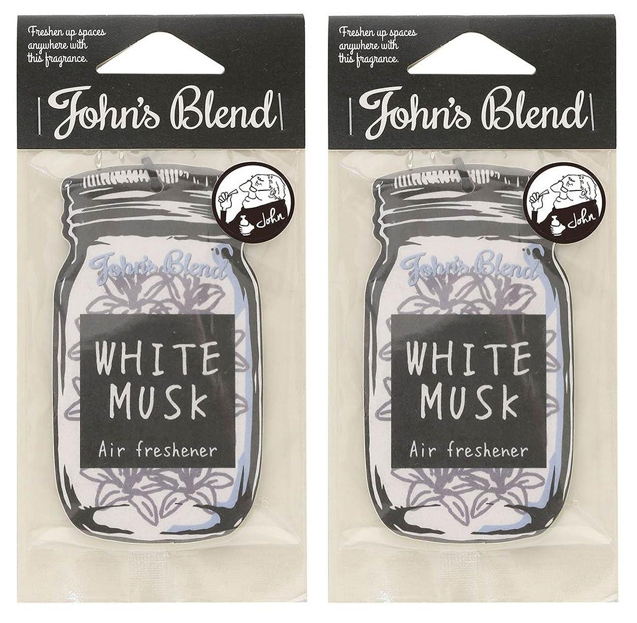 杖肉のキッチンノルコーポレーション ルームフレグランス Johns Blend エアーフレッシュナー ホワイトムスク ホワイトムスクの香り セット 2枚セット