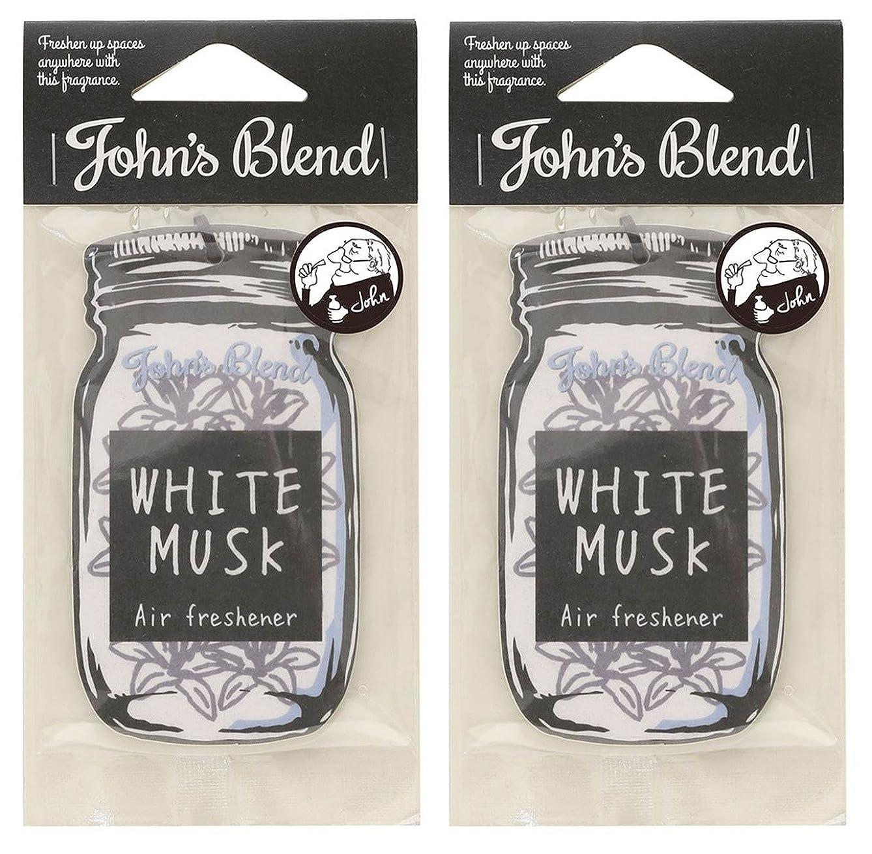 備品悔い改め商標ノルコーポレーション ルームフレグランス Johns Blend エアーフレッシュナー 2枚セット ホワイトムスク