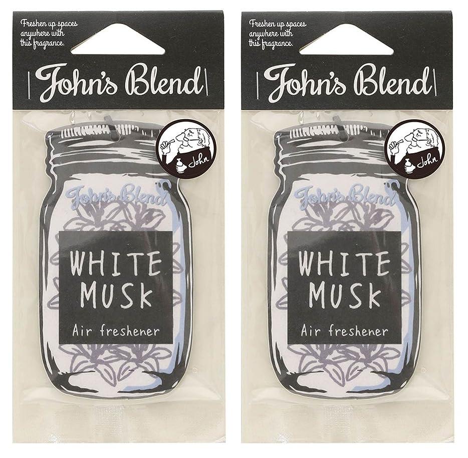 遺伝子判決裏切り者ノルコーポレーション ルームフレグランス Johns Blend エアーフレッシュナー ホワイトムスク ホワイトムスクの香り セット 2枚セット