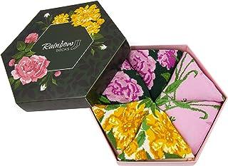 Rainbow Socks, Mujer Regalo Caja de Calcetines de Flores - 3 Pares
