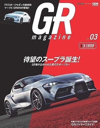 GR magazine vol.03