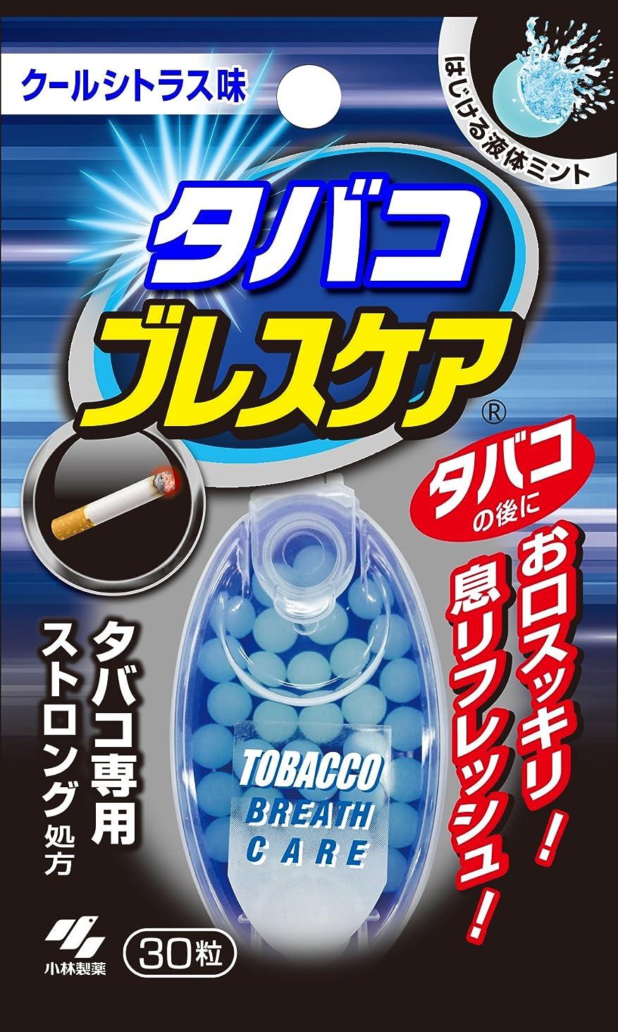 精巧な急行する支援するタバコブレスケア 30粒 小林製薬