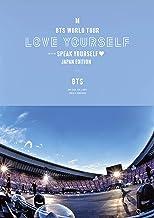 BTS WORLD TOUR 'LOVE YOURSELF: SPEAK YOURSELF' - JAPAN EDITION(通常盤)[Blu-ray]