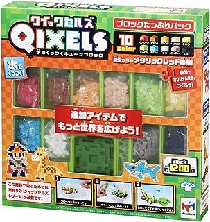 QIXELS (quick sells) Pack block plenty Pack