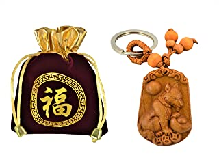 J.K.KEY Wood Carved Dog Keychain Lucky Sign of 2018 Lunar New Year with Gift Pouch. Will Bring Welfare,Health,Happiness, Prosperity,Peace and Goodness in Your Home,Car or Office.