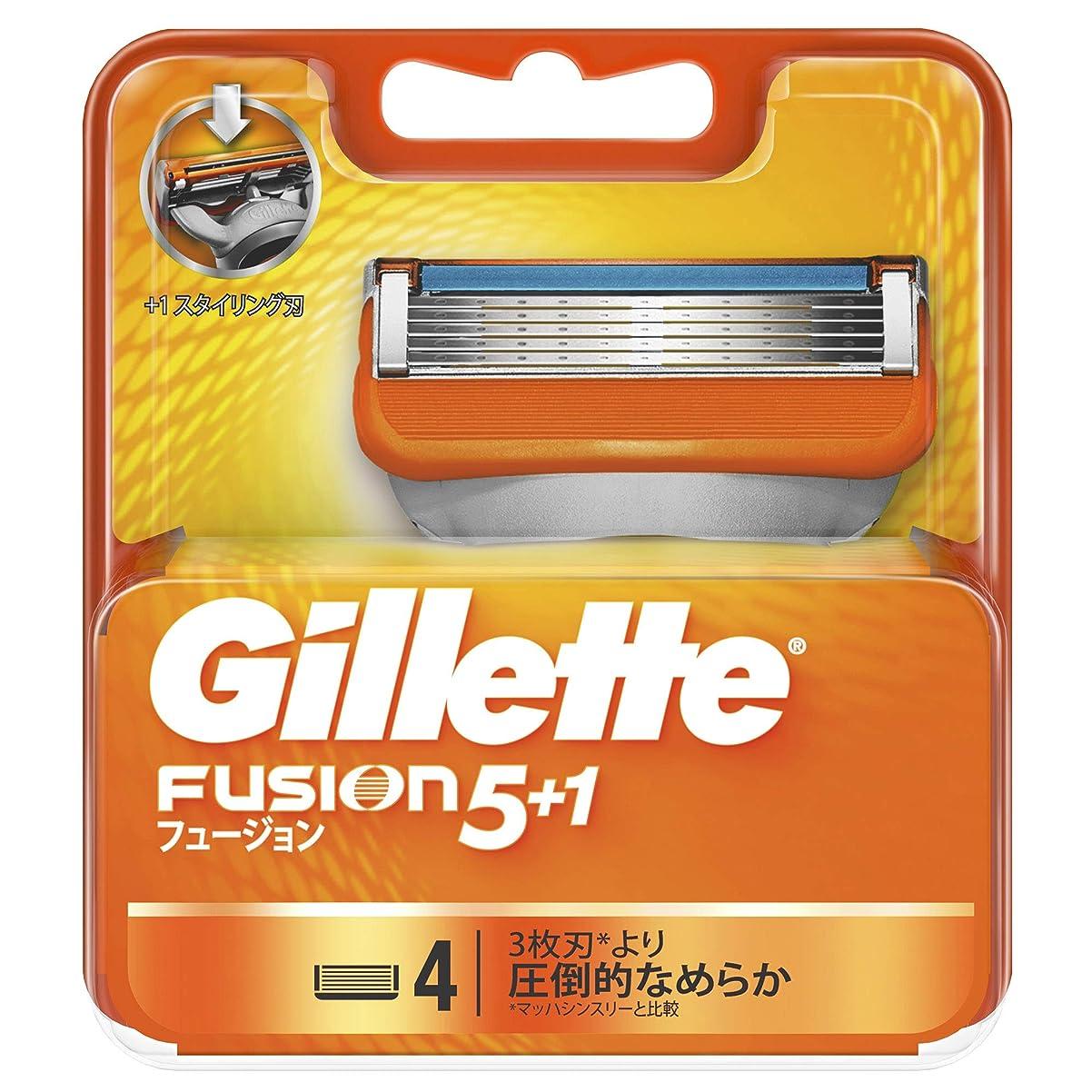 欠乏鬼ごっこ風味ジレット フュージョン 5+1 替刃4個入