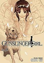 表紙: GUNSLINGER GIRL(9) (電撃コミックス) | 相田 裕