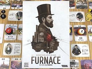 ファーナス -ロシア産業革命-