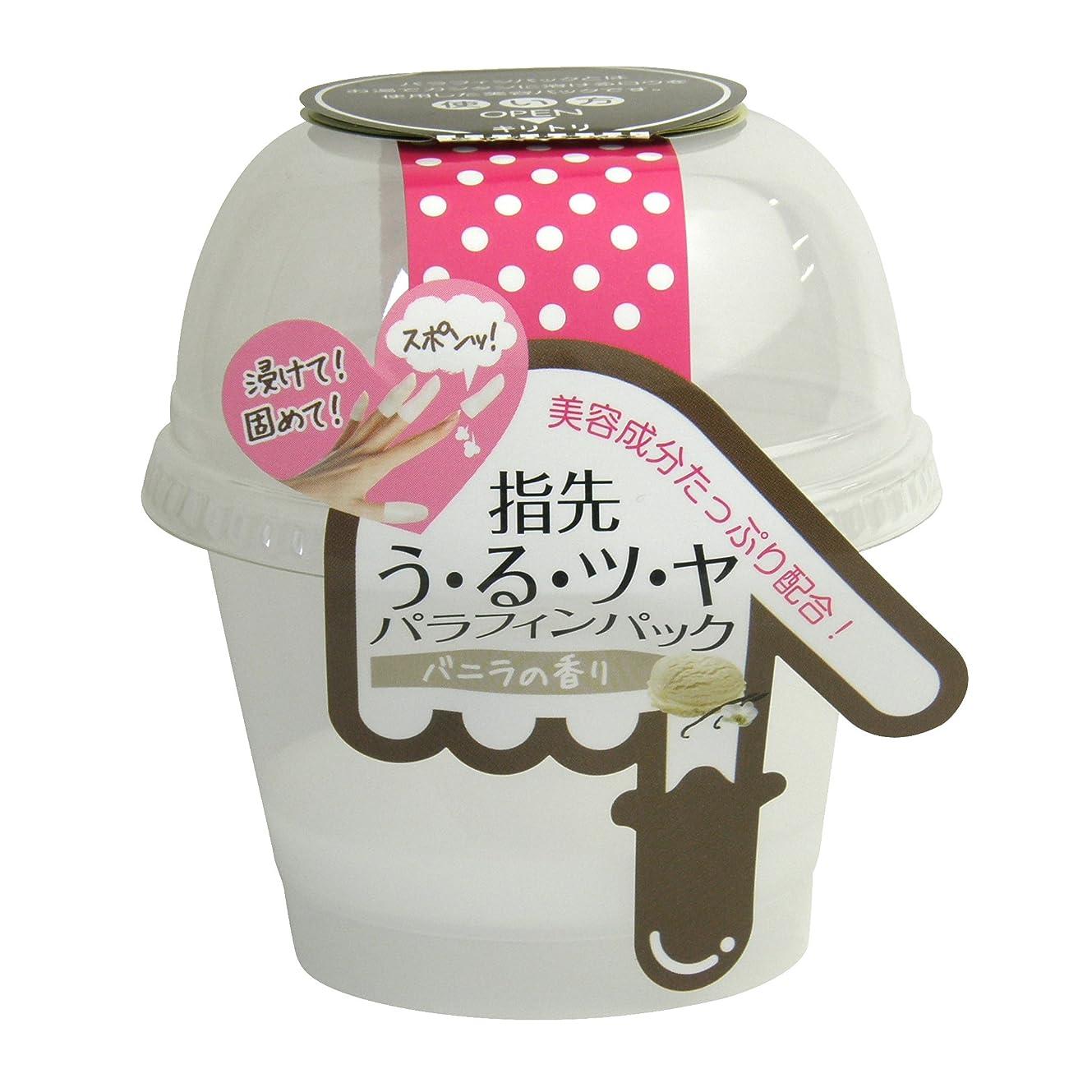 ヒロイックロボットエンターテインメントパラフィンガーモイストパック バニラ 10g