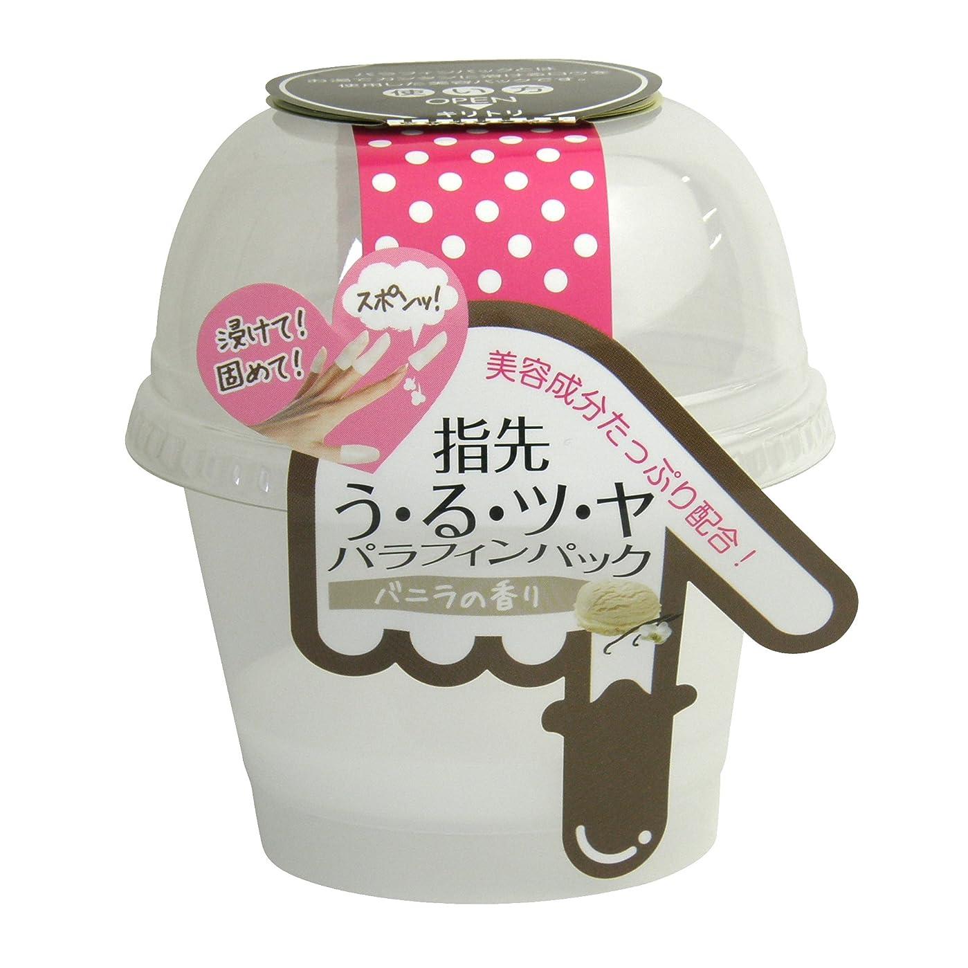 花弁堂々たる桁パラフィンガーモイストパック バニラ 10g