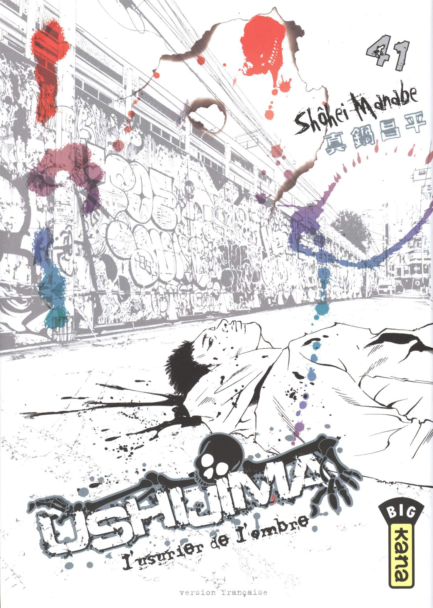 Ushijima - L'usurier de l'ombre