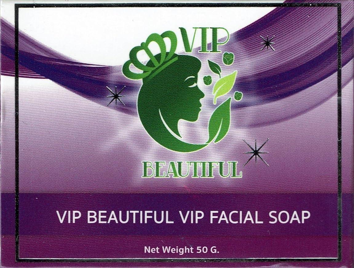 洗剤乳剤チケットVIP BEAUTIFUL VIP FACIAL SOAP タイ 石鹸