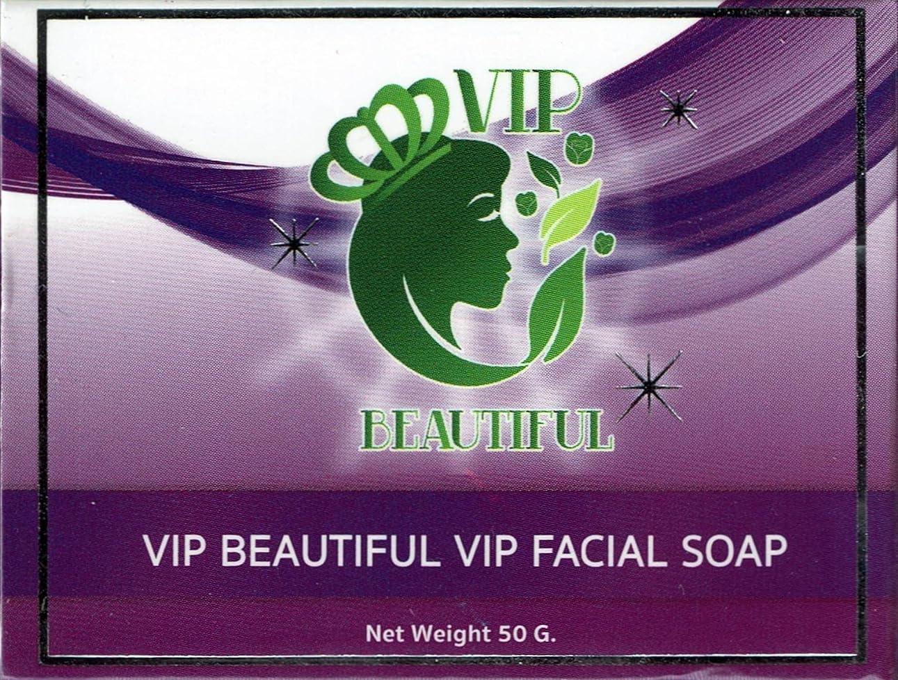 最も遠い怠惰欠点VIP BEAUTIFUL VIP FACIAL SOAP タイ 石鹸