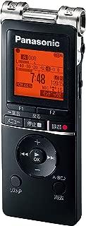 パナソニック ICレコーダー 8GB ブラック RR-XS470-K