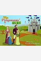 The Princesses' Gems Kindle Edition