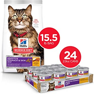 Hill's Science Diet Dry Cat Food, Adult, Sensitive Stomach & Skin, Chicken & Rice Recipe with Diet Wet Cat Food, Sensitive Stomach & Skin, Chicken & Vegetable Recipe