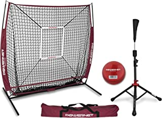 PowerNet 5×5 Practice Net + Deluxe Tee + Strike Zone + Weighted Training Ball Bundle..