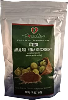Amla (Amalaki/Indian Gooseberry) Fruit Powder 100% Pure, Antioxidant, Natural Vitamin C Powerhouse. Digestion, Skin, Hair....