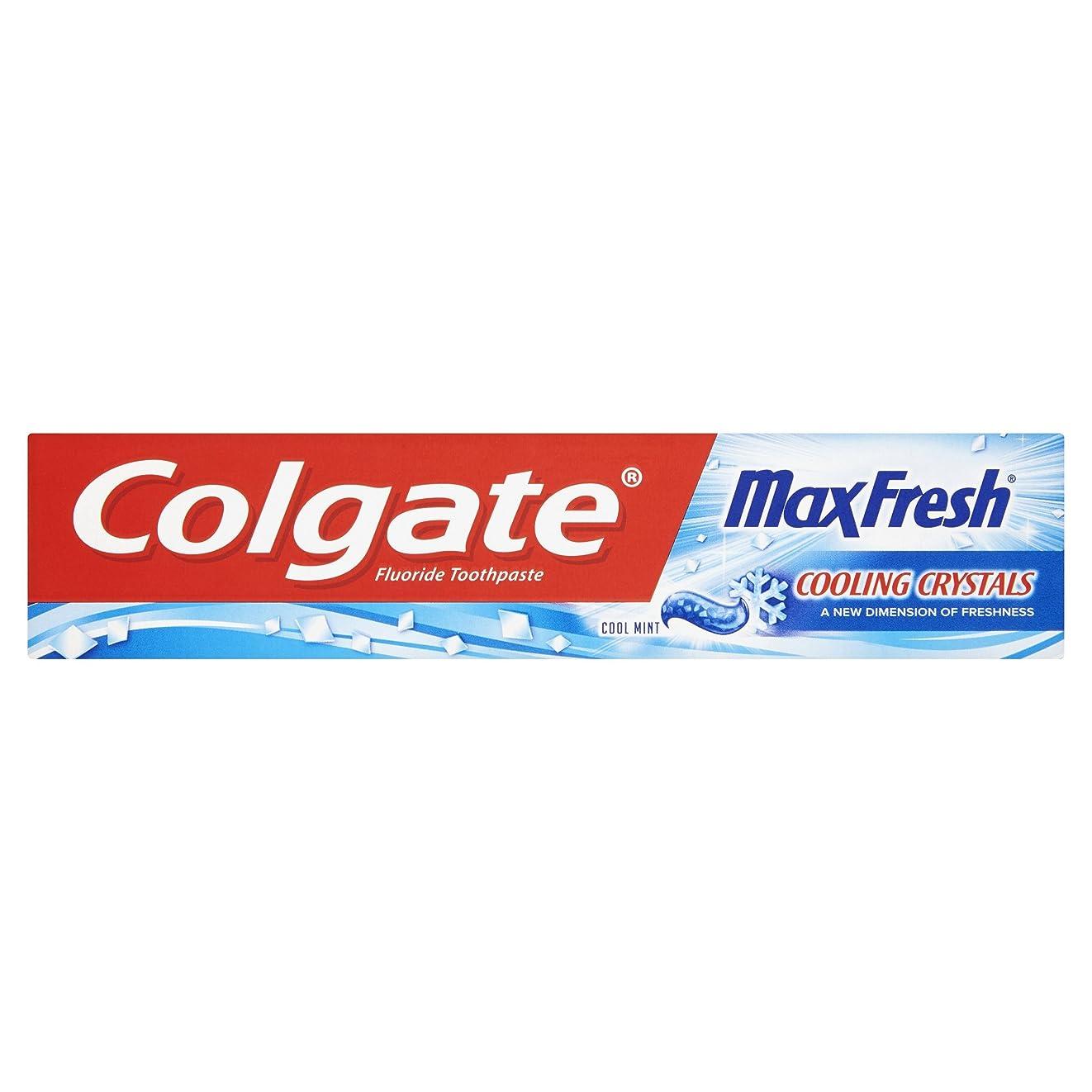 泣き叫ぶやる取り除く[Colgate ] コルゲート最大の新鮮な青歯磨き粉の125ミリリットル - Colgate Max Fresh Blue Toothpaste 125Ml [並行輸入品]