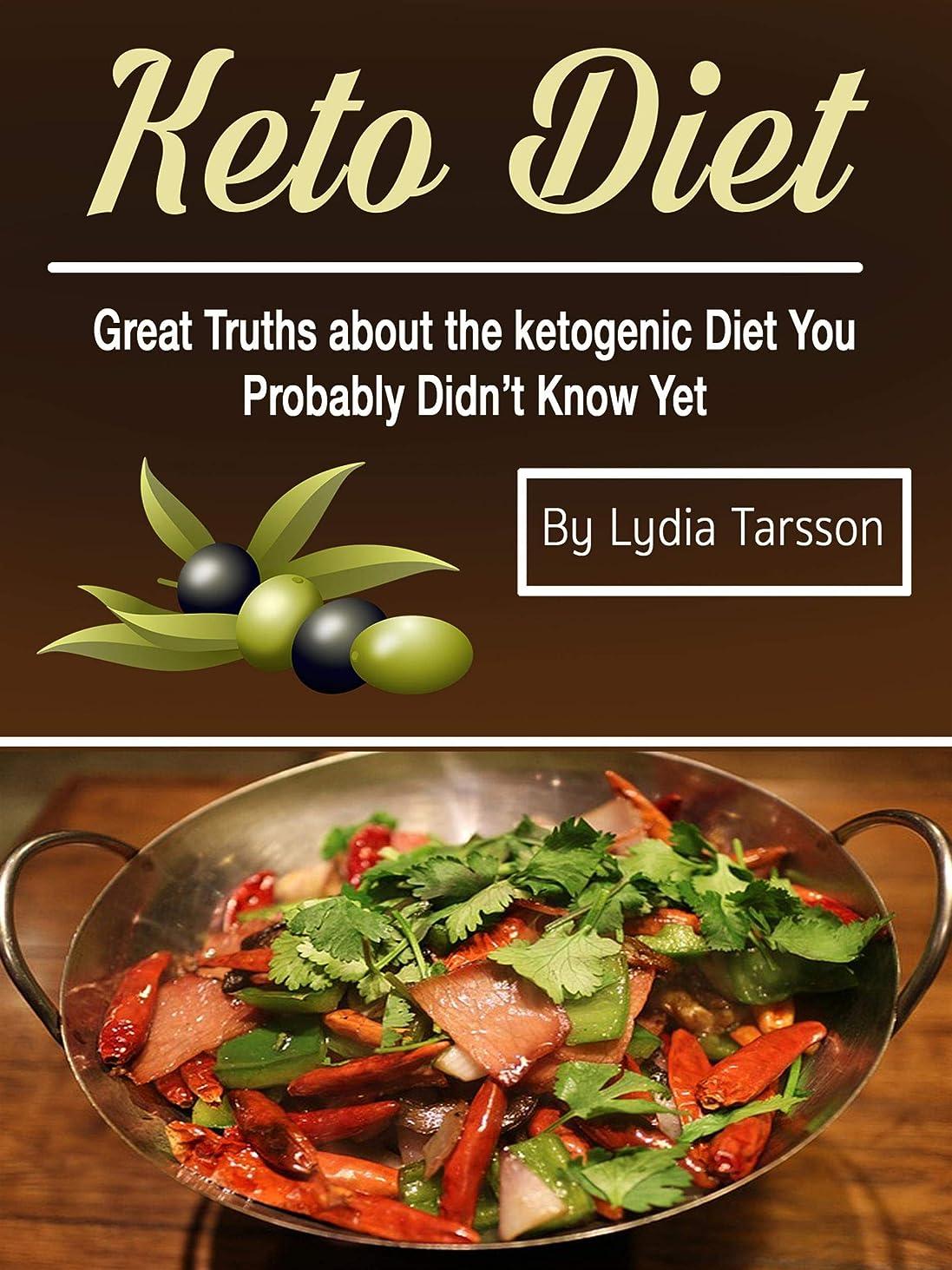 どっち黒乞食Keto Diet: Ridiculous Ketogenic Dieting Techniques You Wish You Would Have Known Earlier (English Edition)