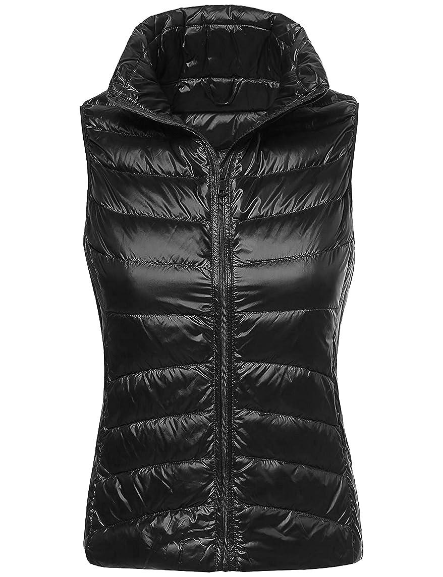 KOOLDO Womens Ultra Lightweight Goose Down Filled Cozy Puffer Vest
