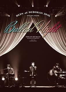 DEEN at 武道館 2016 LIVE JOY SPECIAL ~Ballad Night~(完全生産限定盤) [DVD]
