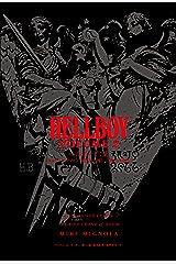 ヘルボーイ:弐 ~チェインド・コフィン[縛られた棺]/滅びの右手~ (ShoPro Books DARK HORSE BOOKS) 単行本(ソフトカバー)