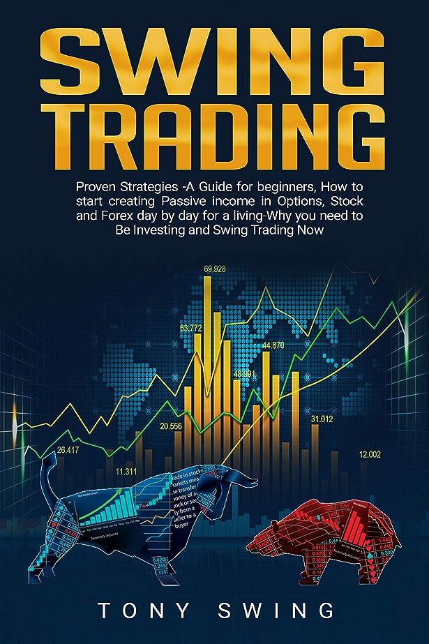 エントリ国内の統治するSwing Trading: Proven Strategies -A Guide for beginners, How to start creating  Passive income in Options, Stock and Forex day by day for a living-Why ... and Swing Trading  Now (English Edition)