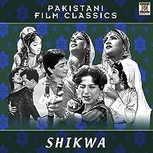 Best shikwa pakistani song Reviews