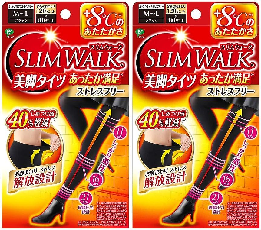 草忠実な隠す【2個セット】 スリムウォーク (SLIM WALK) 美脚タイツ あったか満足 おそと用 M~Lサイズ