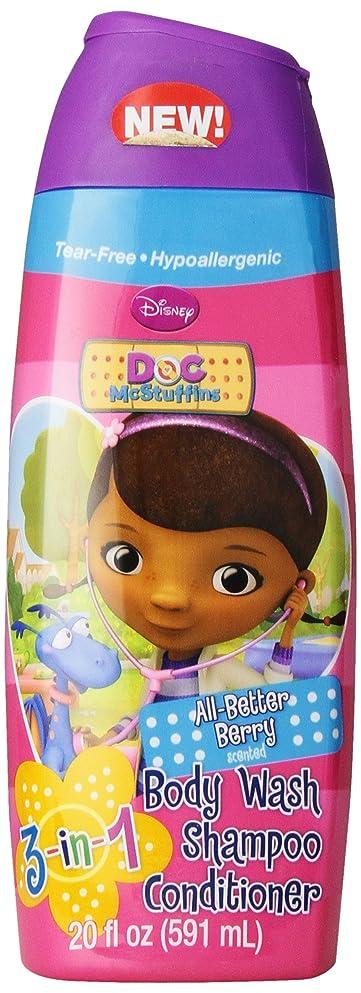 置き場ポータブル在庫Disney Doc Mcstuffins 3 In 1 Body Wash, 20 Oz.