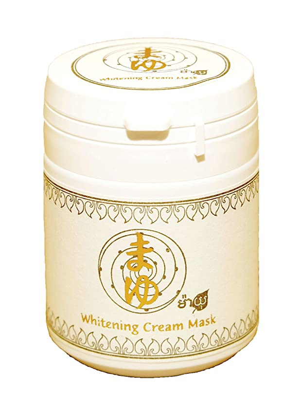 できたそれるバックまゆwhitening Cream Mask