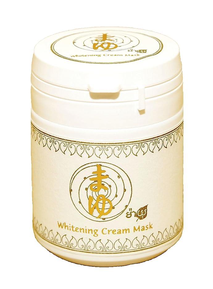 まゆwhitening Cream Mask