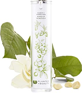 Organic Facial Cleansing Oil & Makeup Remover Oil - Luxury Natural Face Wash (Purify + Condition) - Certified Vegan, Cruelty Free & Organic Face Cleanser (4 Oz) by Planted in Beauty